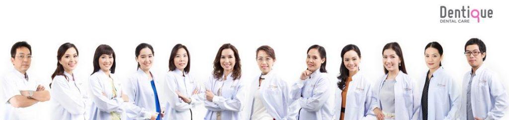 ทำฟัน ลาดพร้าว กับทีมทันตแพทย์ประสบการณ์สูง