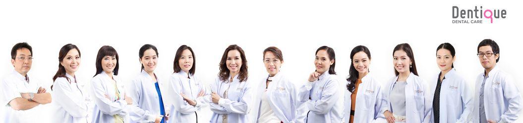 หมอฟัน รามอินทรา ทีมทันตแพทย์ประสบการณ์สูง